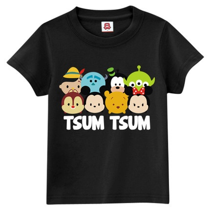 Cute Kid Short Sleeve Cartoon T Shirt